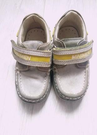 Ортопедические кожаные кроссовки minimen