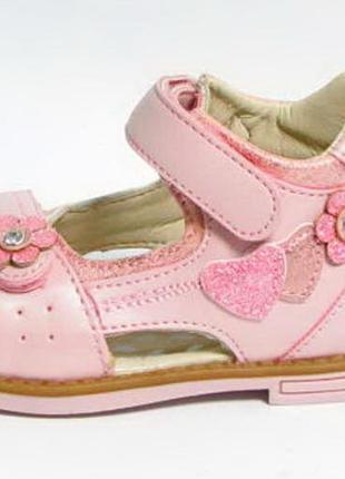 Босоножки сандали босоніжки летняя літнє обувь взуття девочки дівчинки том м р.21