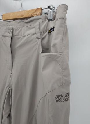 Еластичні трекінгові штани jack wolfskin flexshield +uv shield