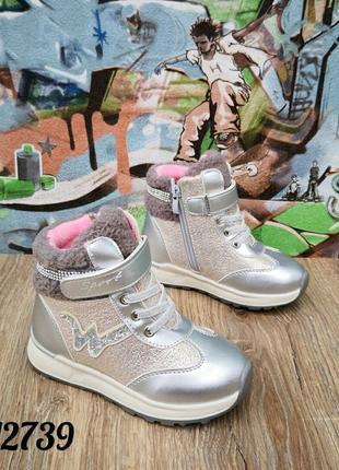 Ботинки сапоги для девочки теплые турция