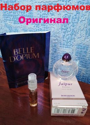 Набор оригинал boucheron jaipur bracelet + yves saint laurent belle d`opium, духи