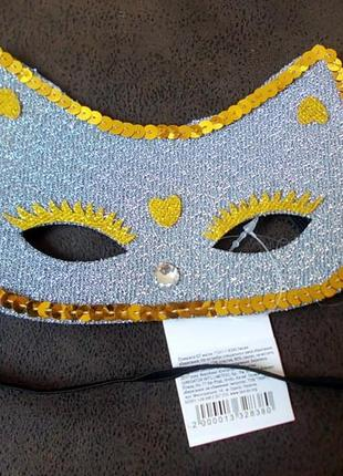 Распродажа sale маска карнавальная кошечка – новая серебристая