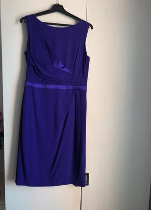 Нарядное платье coast