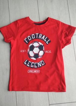 Футболка м'ячик футбол