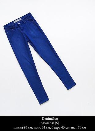 Синие джинсы размер s
