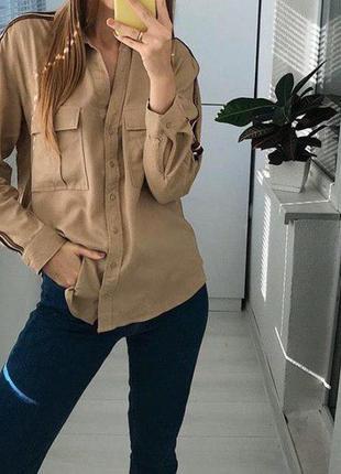 Бежевая рубашка с лампасами stradivarius