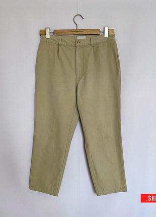 Брюки чиносы cotton traders stretch chino trousers (укороченные)