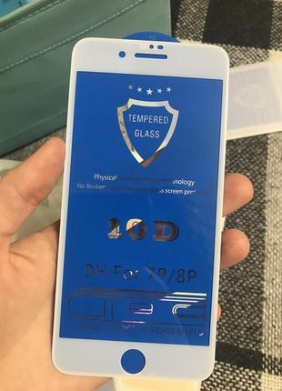 Защитное стекло 10д iphone 7+ 8+ 7plus