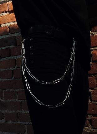 Двойная цепь на джинсы