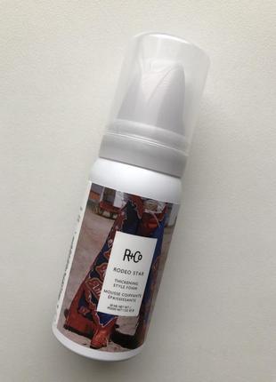 Пенка для укладки волос r+co - thickening style foam