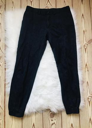 Брендовые штаны на резинке