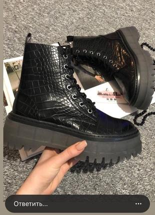 Ботинки от bershka