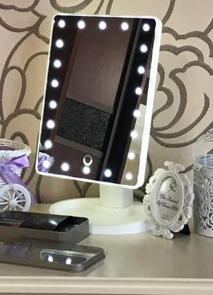 Акция!!! 249 грн!!! подарок на 8-е марта зеркало для макияжа с лед подсветкой