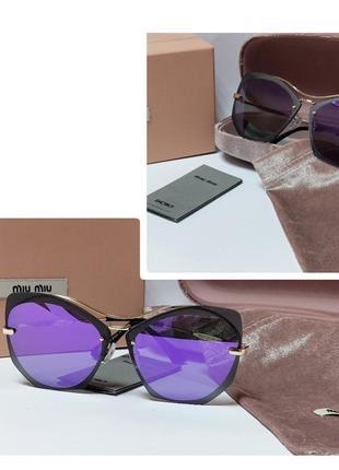 Женские очки стильные фиолетовые