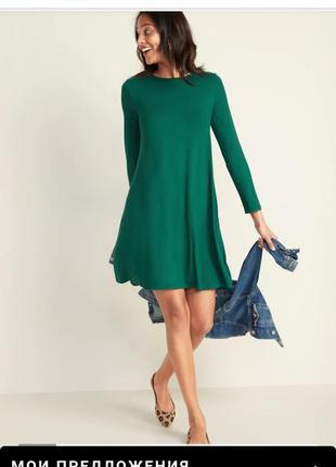 Сильное, яркое зеленое платье old navy