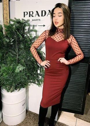 Бордо миди платье креп дайвинг + сетка горох 2 цвета