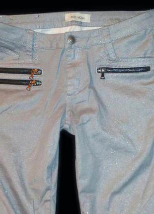 Шикарные серебряные джинсы mos mosh