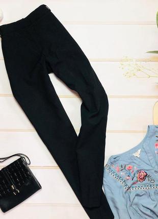 💎идеальные классические брюки