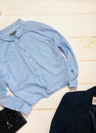 Стильная укороченная рубаха primark