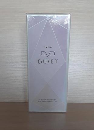 Парфюмерная вода avon eve duet (50 ml)