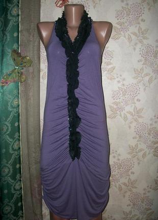 Коктейльное  модное платье!
