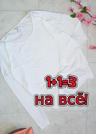 1+1=3 базовый белый гольфик свитер со спущенными плечами esmara, размер 48 - 50