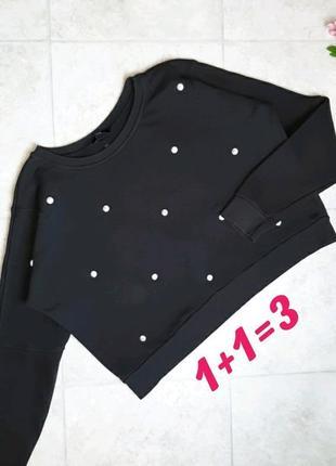 1+1=3 модные серо-черный укороченный свитер свитшот оверсайз h&m, размер 46 - 48