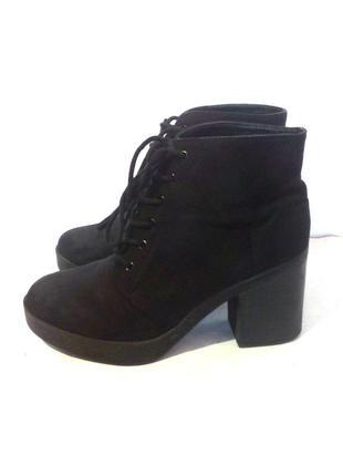 Стильные ботинки / ботильоны на шнуровке от бренда atmosphere, р.37 код b3711