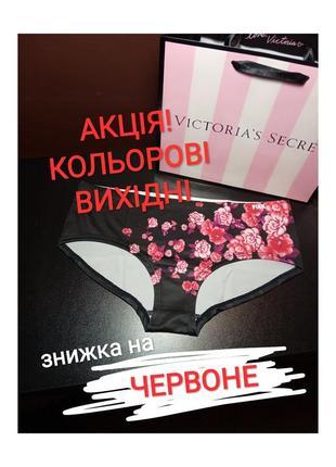 🔥супер ціна 3 дні🔥хіпстери pink в квітку (s)