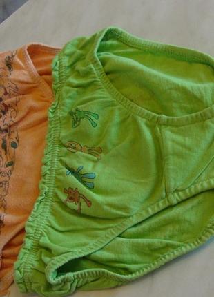 Трусы оранжевые, голубые, зеленые,белые 10-11,13-14 лет