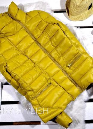 Куртка косуха желтый/горчица
