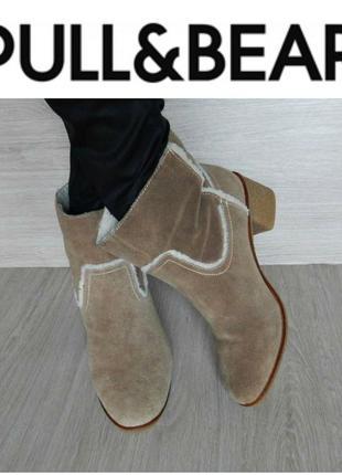 Зимние/демисезонные ботинки на каблуке pull&bear