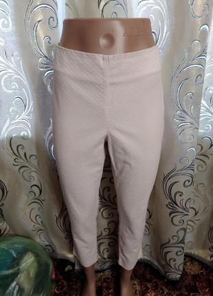 Очень красивые брюки из фактурной ткани f&f
