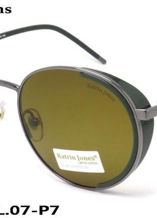 Красивые круглые женские очки katrin jones polarized