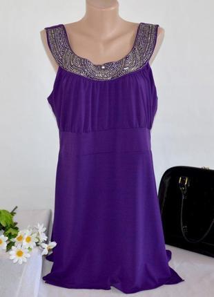 Брендовое фиолетовое вечернее нарядное платье туника klass collection бисер