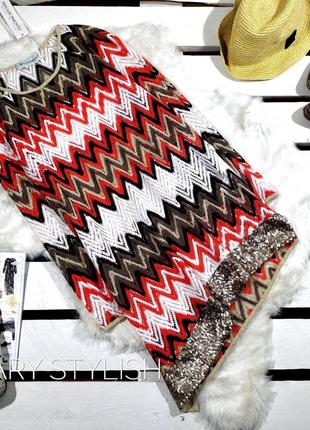 Свитшот свитер с пайетками