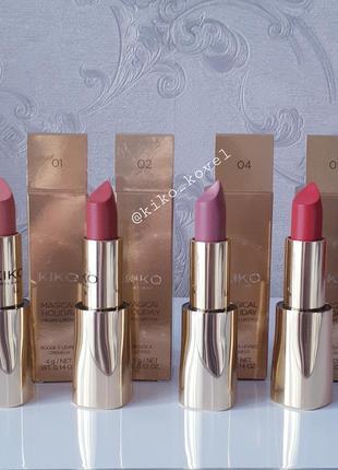 Magical holiday creamy lipstick! зимняя коллекция!