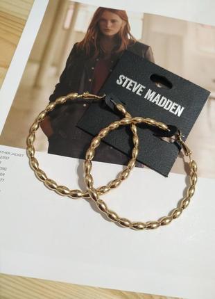 Актуальные крученые серьги кольца steve madden, сережка большие кольца asos