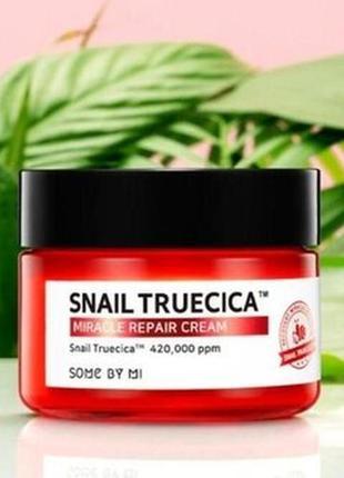 Восстанавливающий крем some by mi snail truecica miracle repair cream 60 мл