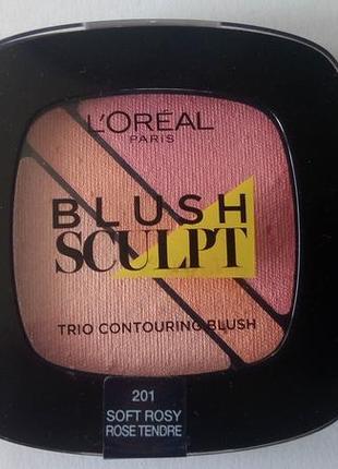 Румяна l'oreal blush sculpt trio #розвантажуюсь