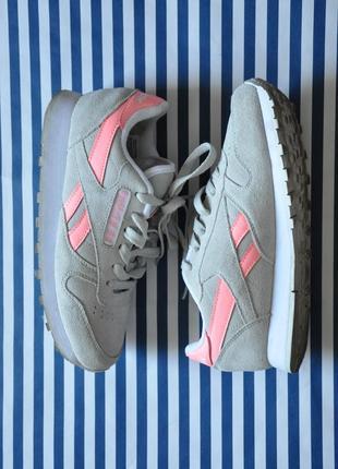 Новые натуральные светлые замшевые розовые серые кроссовки натуральная замша
