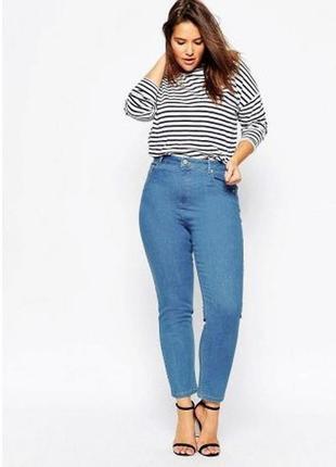 Голубые светлые джинсы стрейч скинни с высокой талией посадкой батал большой размер