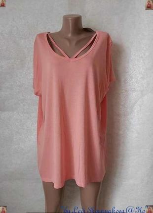 Фимренная tu просторная футболка цвета коралл с комбинированой ткани, размер 5хл-6хл