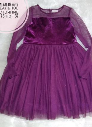 Шикарное платье 10 лет