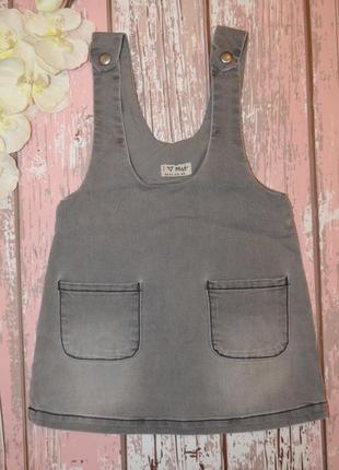 Серый джинсовый сарафан