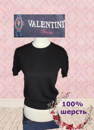 🦄🦄valentini donna 100% шерсть стильный женский свитер короткий рукав италия 🦄🦄