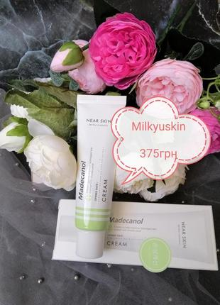 Восстанавливающий крем с центеллой азиатской для лица missha near skin madecanol cream