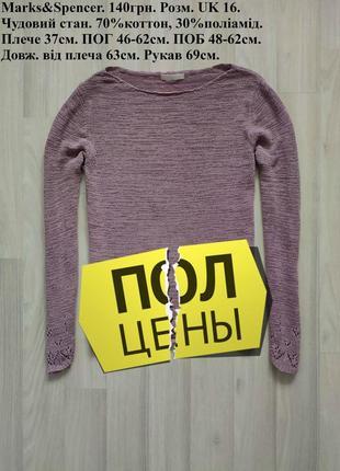 Жіночий светр кофта джемпер