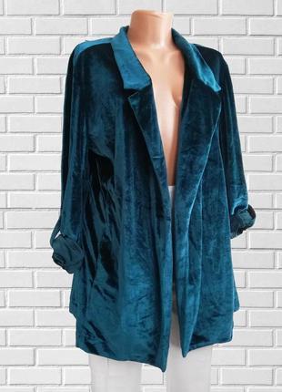 Распродажа на весь товар! - 50 %  яркая  бархатная накидка пиджак