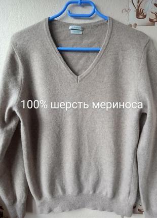 Джемпер 100% мериносовая шерсть